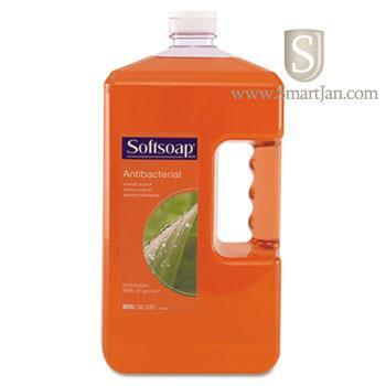Cpm01901ea Colgate Softsoap 174 Moisturizing Hand Soap 1