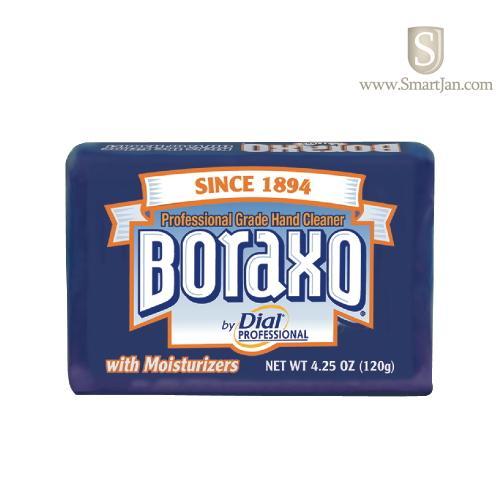 Dia 02503 Dial Boraxo 174 Pro Pumice Bar 4 25 Oz Bar