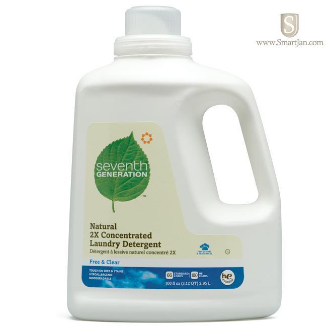 Sev 22769 Seventh Generation Liquid Laundry 2x Ultra